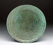 Ancient Cambodian Bronze Mirror