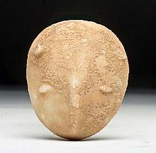 Large Anatolian Marble Star Gazer