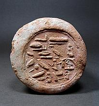 Egyptian Funerary Cone of Amenhotep - Translated, Registered