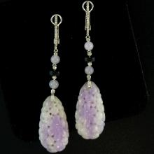 One of a Kind-Natural Lavender Jade Earrings