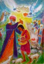 Ira Moskowitz Blessings Hand Signed Limited Edition Lithograph