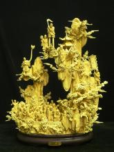 Bone 18 Immortals Mountain - Yellow