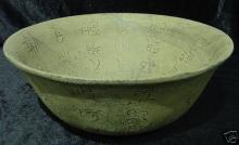 Jade Bowl With Characters