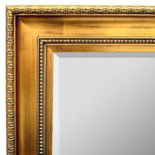 Classic Contour Mirror