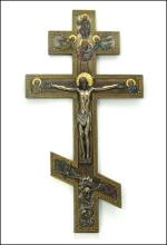 ORTHODOX STYLE CRUCIFIX WALL PLAQUE - Cold Cast Bronze