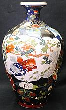 Large contemporary Chinese vase