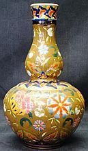 1800's Fischer J. Budapest, Zolney, Hungary vase