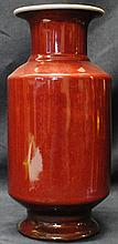 Ox-Blood glazed Chinese vase