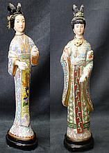 Pair of Japanese Cloisonne Geisha figurines
