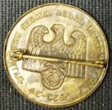 German Nazi 1933-1934 pin