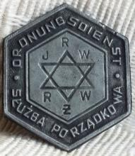 Warsaw Ghetto police small badge