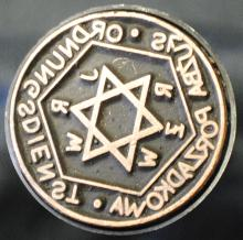 German Nazi Warsaw Ghetto police stamp