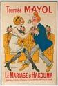 ADRIEN BARRERE - Original vintage color lithograph poster