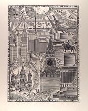 RUSSIAN SCHOOL [likjamyetz, v.] - Linoleum cut