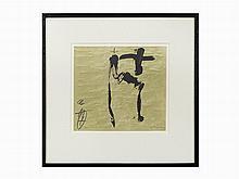 Antoni Tàpies, Lithograph, Untitled, Spain, 1991