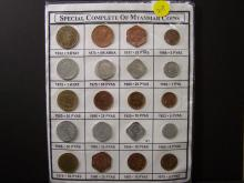 Special Set of Myanmar Coins.  Twenty Coin set with coins ranging from 1875 up to the 1980's