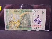 Romanian 1 Leu.  Gorgeous note in excellent condition!
