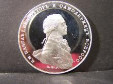 1801 Russian Commemorative Sterling Silver Restrike. Beautiful Proof Coin!