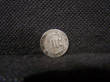 1852 TYPE 1 VG+ SILVER III CENT PIECE (RARE / HARD TO FIND / KEY)
