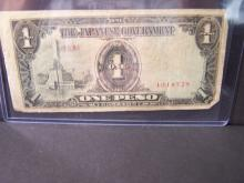 Japanese One Peso WW2 Occupation Currency.