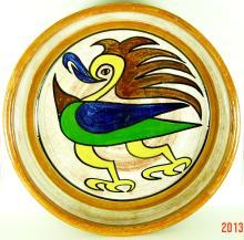 La Arena Chitre Panama Terra Cotta Folk Art Pottery Bowl
