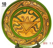 La Arena Chitre Panama Terra Cotta Folk Art Pottery Plate