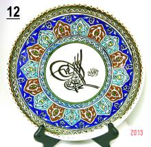 1960's Traditional Kutahya Plate from Turkey