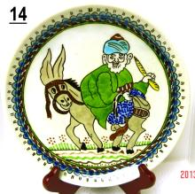 Kutahya Turkish Pottery Plate