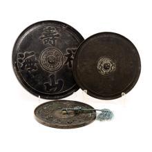 Three Bronze Circular Mirrors, Qing Dynasty