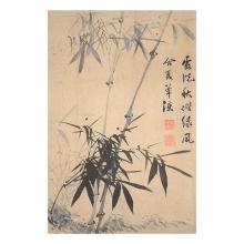Various Artists: An Album of Calligraphy and Paintings