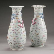 Pair of Chinese Polychrome Enameled Porcelain Vases, Late 19th Century