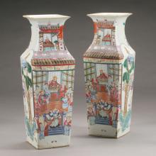 Pair of Chinese Polychrome Enameled Porcelain Vases