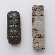 Two Small Jade Congs, Neolithic Period