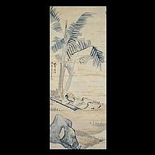 Wang Su (1794-1877): Scholar and His Qin Beneath a Palm