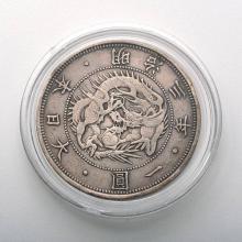 Japan 1870 Silver 1 Yen Type 2 Coin.
