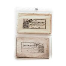 The Missouri Pacific Railway Company Bond Die.  Steel 4.5 x 2.5 inches.  Imprint of New York Bank Note Company $25.00 Interest coupon with locomotive vignette at left.  Original paper wrapper included.