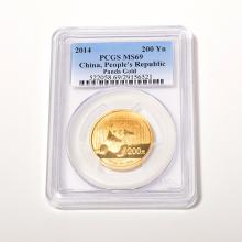2014 Chinese Gold 200 Yuan Panda Coin PCG5 MS69.