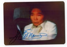 Ferdinand Marcos Autographed Photo......(September 11, 1917 – September 28, 1989) was a Filipino politician who served as President of the Philippines from 1965 to 1986. He ruled under martial law from 1972 until 1981