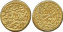 A COLLECTION FORMED BY PAUL STEVENS, SULTANATES