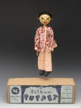 SS Chinese Woman - Pelham Puppets SS Range, wooden ball head, black hair, p