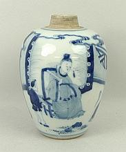 A Chinese porcelain blue and white jar, cover lacking, of ovoid form decorated with an Empress and attendant, 15cm high.