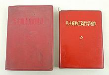 Mao Tse-Tung (Mao Zedong): 'Chairman Mao on the construction of the Party', bound in red vinyl, illustrated with a frontispiece portrait of Chairman Mao, published 1966, together with 'Five Philosophical Treatises of Chairman Mao', bound in red