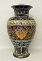 A Doulton Lambeth stoneware vase of baluster form,
