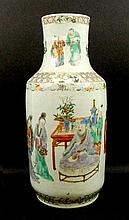 A Chinese Wucai porcelain cylindrical vase