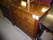 A Victorian mahogany low chest of two short over two long drawers with turned brass handles est: £100-£150