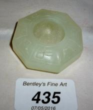 A small Chinese white jade water holder est: £30-£40
