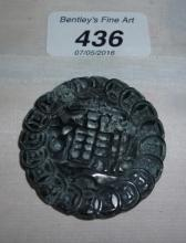 A Chinese white jade pendant depicting coins est: £30-£40