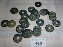 A collection of 30 Chinese coins est: £40-£50