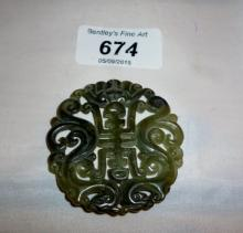 A Chinese jade pendant with bat decoration est: £40-£60