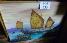 An unframed oil on board portraying an oriental boat scene signed Weightman lower left est: £20-£40